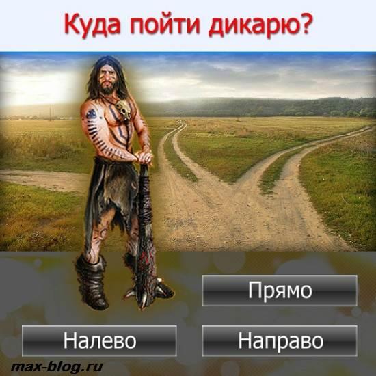 Игра-Escilon-Обзор-и-прохождение-игры-Escilon-5