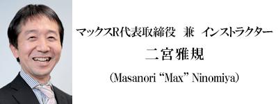 max-hello