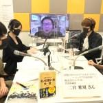 ABCラジオ「ハッシュタグZ」(LINE LIVE連携)に弊社代表の二宮が出演&朝日新聞社「bizble」に掲載