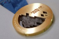 medal_crop_north