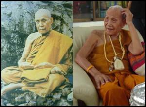 LP Reuang Wat KaoSamYord 11
