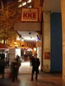 Atene, febbraio 2007