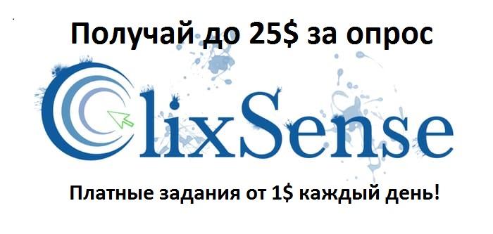 clixsens maxbax777