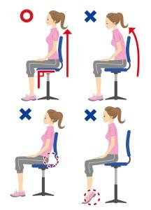 姿勢の悪い座り方と良い座り方