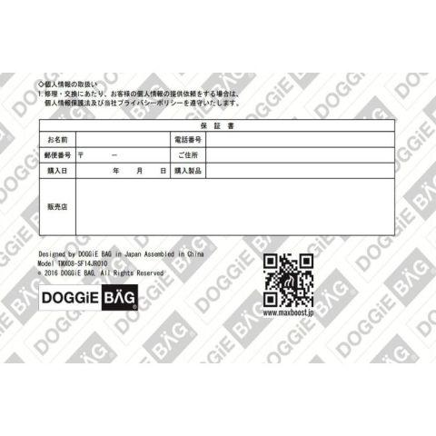TMX08-SF14JR010