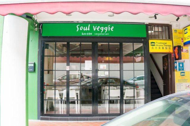 soul veggie 12 800x532