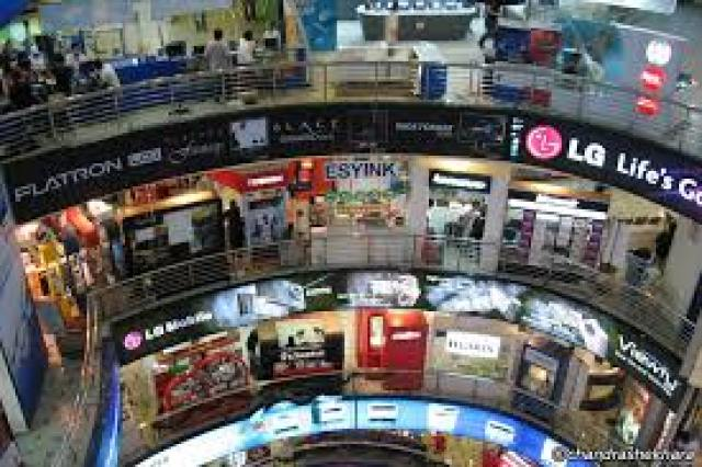 download 2 1 Sim Lim Square in Singapore
