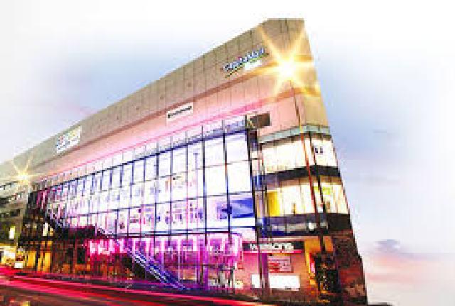 download 3 1 Funan Digital Mall in Singapore