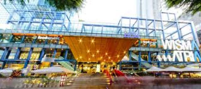 download 6 2 300x134 Wisma Atria Shopping Centre in Singapore