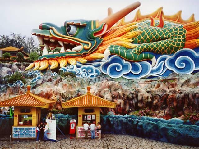 image 300x225 Haw Par Villa in Singapore