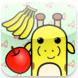 iPhoneアプリ「パクパクマキシくん」の紹介ムービーを作りました。