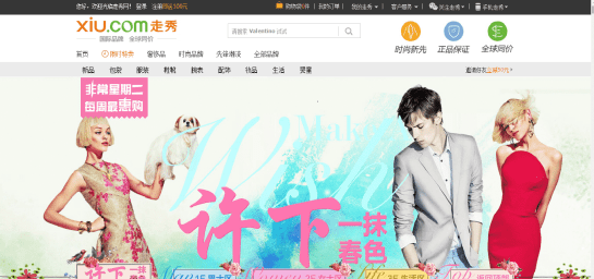 5 Social Media Networks Used by Luxury Brands in China Chinese Social Media  Sans-titre