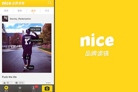 5 Top Social Media Sites Used by Chinese Girls