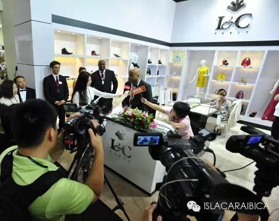 I&C communication China