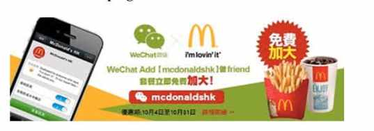 Mac Donald WeChat