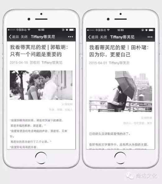5 Social Media Trends in China for Luxury Brands Chinese Social Media  Social-Media-China-4