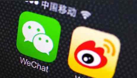 Wechat and weibo