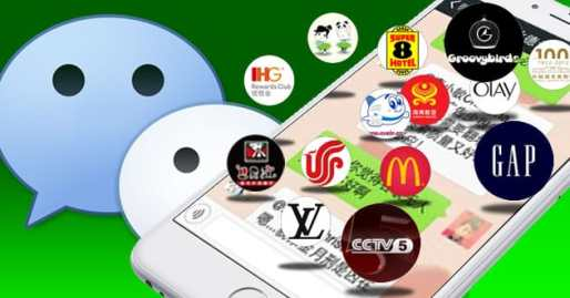 Why Your Brand HAS to be on Wechat to Succeed in China! Chinese Social Media  wechat-business-accounts1