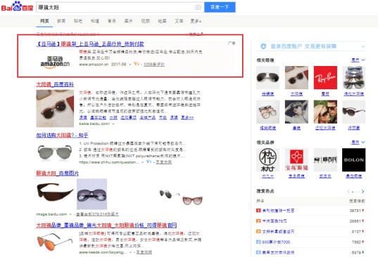 "5 Digital Solutions to Market Your ""New"" Brand in China Chinese Social Media  Baidu-Advertising"