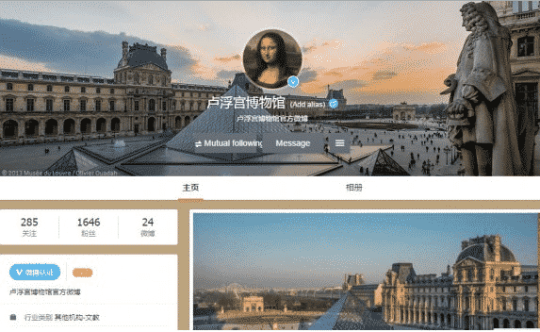 How to use Digital to Attract Chinese Tourists to Your Museum Chinese Social Media  chinese-tourist-platforms