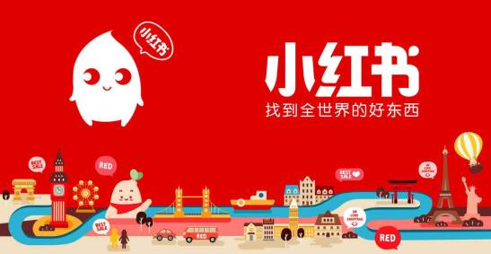 Little Red Book: The Perfect Platform to Engage More Chinese Customers Chinese Social Media  LRD