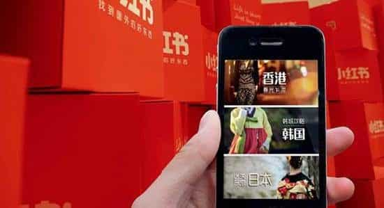 Little Red Book: The Perfect Platform to Engage More Chinese Customers Chinese Social Media  littleredbook-e1528156567567