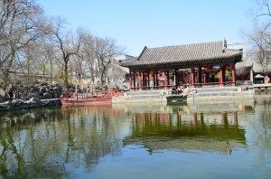 Square Pond and Pavilion at the Mansion of Prince Gong.