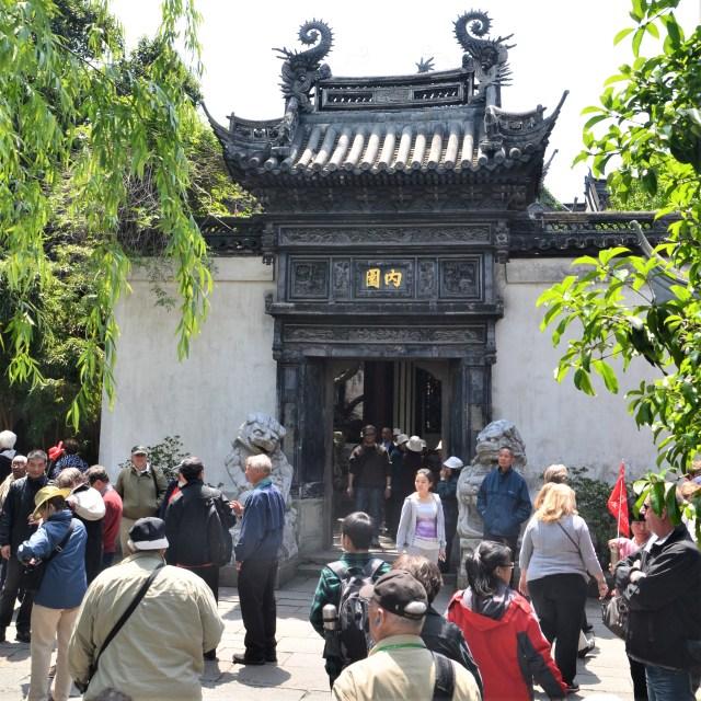 A.Shanghai.Yu Gardens