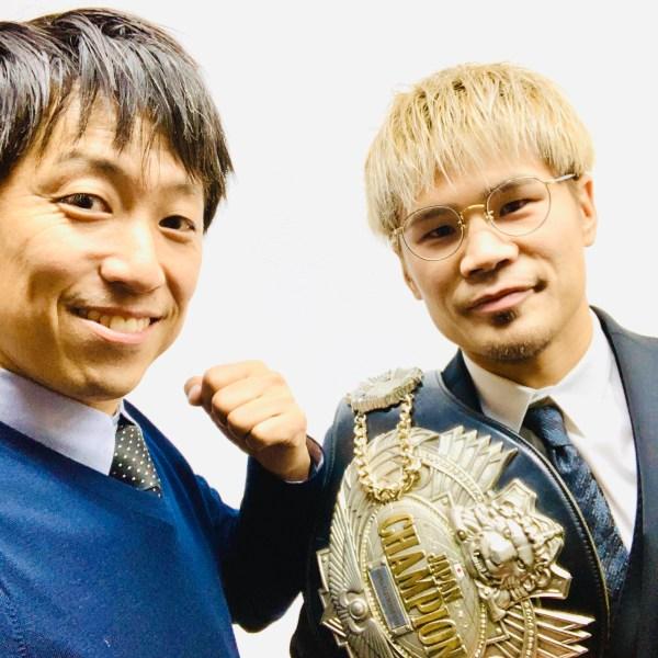 日本スーパーフェザー級チャンピオン 坂晃典選手と