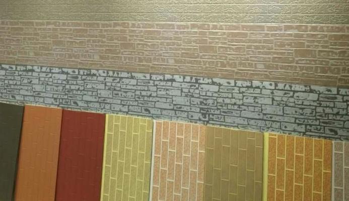multi functional wall panel