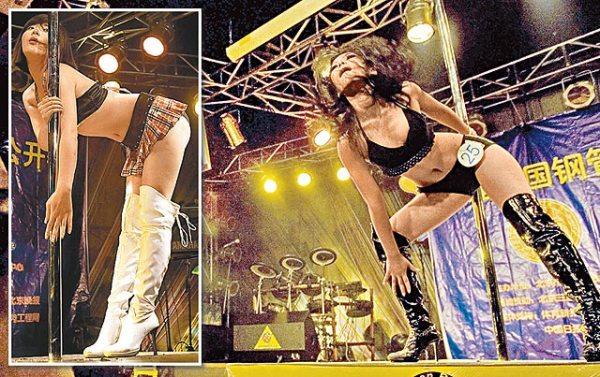Latest getai sensation: S'pore teen pole dancer | Sam's ...