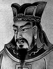 Sun Tzu, Military Strategist, autor of Art of War