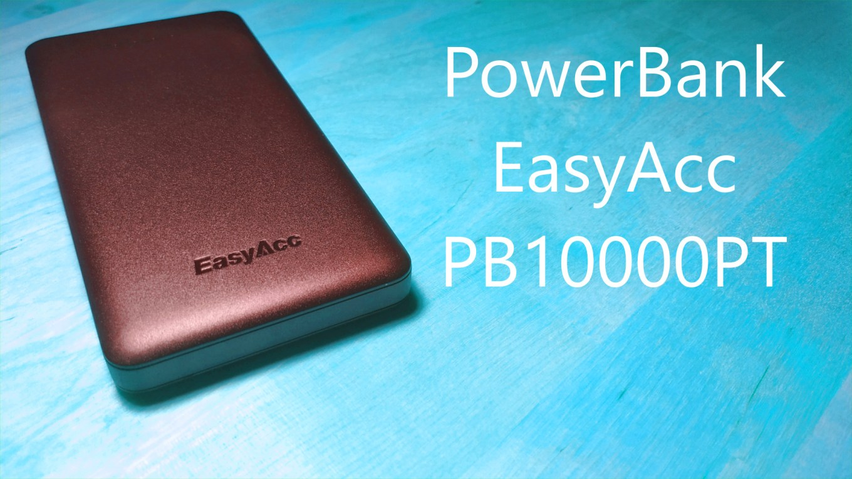 powerbank easyacc pb10000