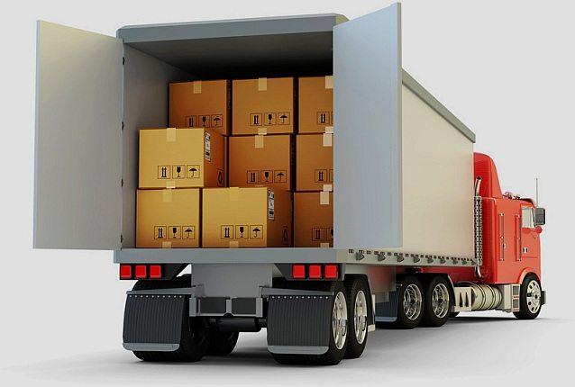 Cargo Monitoring