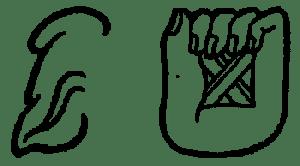 Maya-script-syllabogram-yo