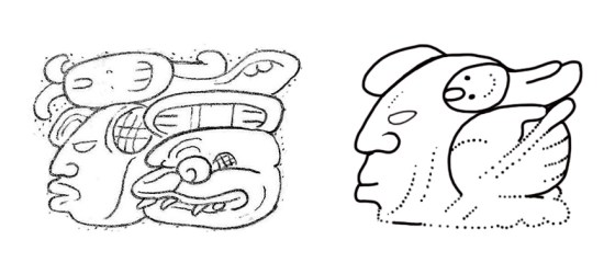 tzib logogram
