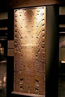 figura 10 Piedra de Raimondi