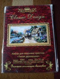 Classic Design, karena bahasa rusia jadi gak tau apa nama kit ini. Tapi kalau keluaran dimensions nama kit ini adalah Village Serene