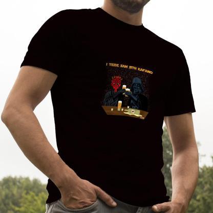 i tebe sam sith kafano na crnoj mayara majici