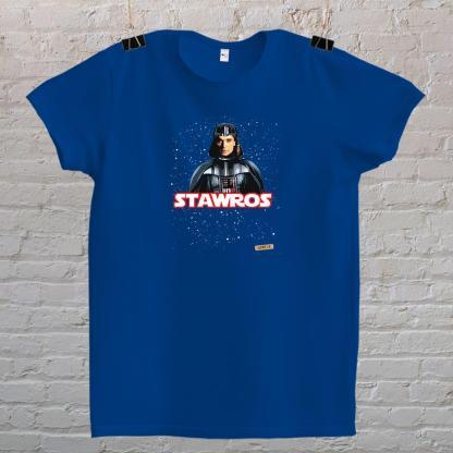 Jasmin Stawros Stavros Star Wars parodija