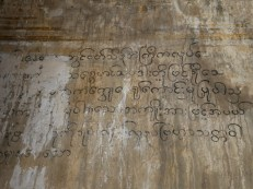 calligraphie-dans-pagode-2
