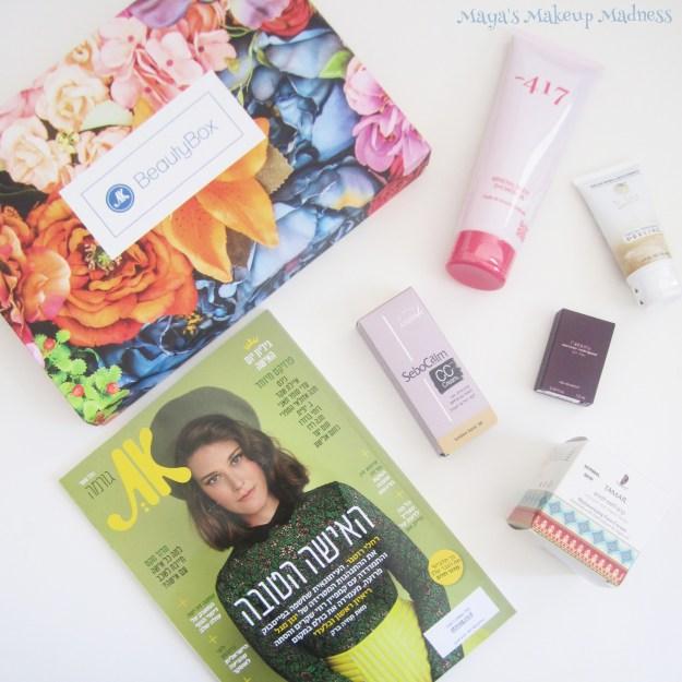 01 Beauty Box April 02