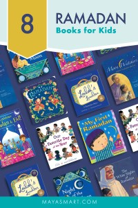 Graphic with book covers of books about Ramadan for kids