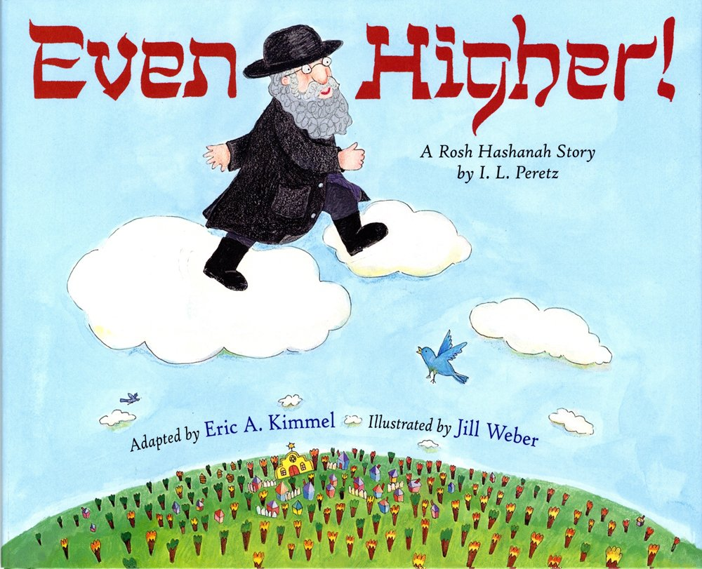 Even Higher by I. L. Peretz adapted by Eric A. Kimmel book cover
