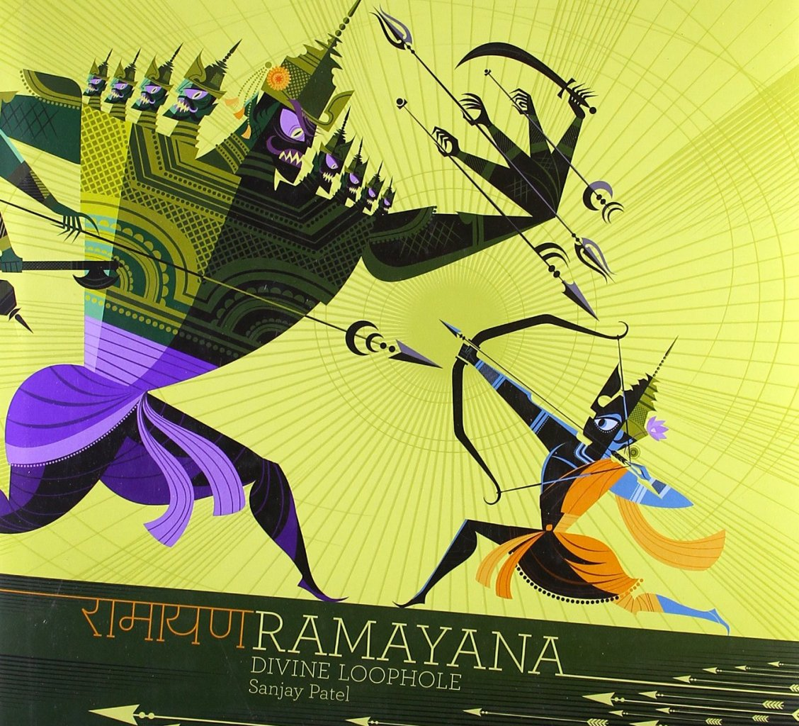 Ramayana Divine Loophole by Sanjay Patel book cover