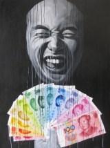 Laugh Fan (2010) by Sheng Qi