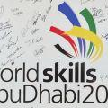 worldskills-2017-abu-dhabi