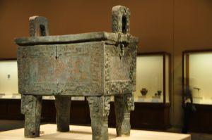 National Museum bronze