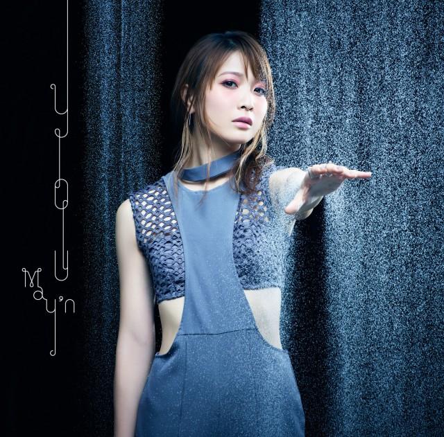 15th Single『You』