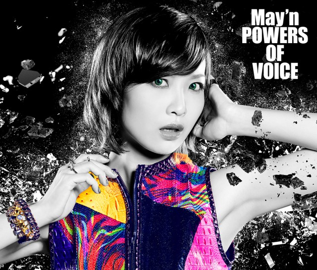 BEST ALBUM「POWERS OF VOICE」